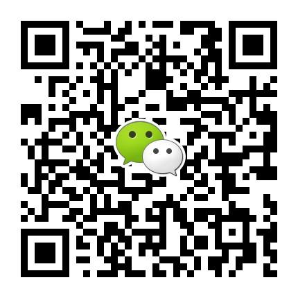 深圳电子展联系我们扫一扫